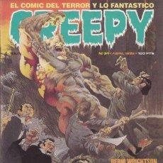 Fumetti: CREEPY 34 - BERNI WRIGHTSON, JORDI BERNET, LEOPOLDO SÁNCHEZ, MANDRAFINA... - TOUTAIN. Lote 28410642