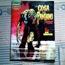 Cómics: LA COSA DEL PANTANO (BERNI WRIGHTSON). Lote 28227245