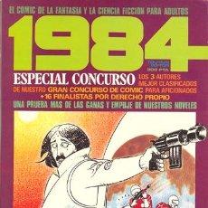 Cómics: 1984 - ESPECIAL CONCURSO PARA AFICIONADOS - TOUTAIN. Lote 28829993
