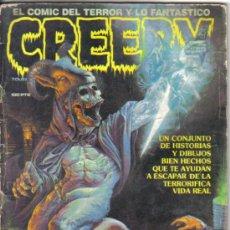 Cómics: CREEPY Nº 33. TOUTAIN 1982. LITERACOMIC.. Lote 30510725