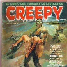 Cómics: CREEPY EL COMIC DEL TERROR Y LO FANTASTICO Nº 32 EDICION LIMITADA . Lote 31365689