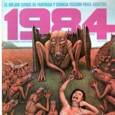 Cómics: 1984, EL MEJOR COMIC DE FANTASÍA Y CIENCIA FICCIÓN PARA ADULTOS, TOUTAIN, MÁS ALLÁ DEL HORIZONTE. Lote 31626199