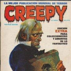 Cómics: CREEPY. TOUTAIN 1979. LOTE DE 54 EJEMPLARES DEL 0 AL 53.. Lote 32120482
