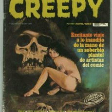 Fumetti: CREEPY Nº 46.. Lote 32142793