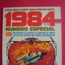 Cómics: 1984, ESPECIAL 1º CONCURSO DE COMICS. EDITORIAL TOUTAIN AÑO 1980.. Lote 32265118