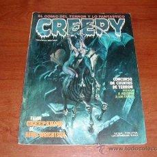 Cómics: CREEPY Nº 54, DICIEMBRE 1983, TOTUTAIN - REFª (JC). Lote 32391101