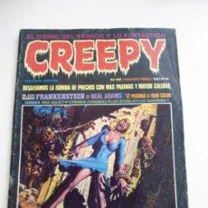 Cómics: CREEPY . Nº 45 . EL COMIC DEL TERROR Y LO FANTASTICO . TOUTAIN EDITOR . 1983. Lote 32407483