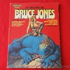 Comics: LO MEJOR DE BRUCE JONES MAROTO, CORBEN, WRIGHTSON. CREEPY. TOUTAIN. Lote 32653962