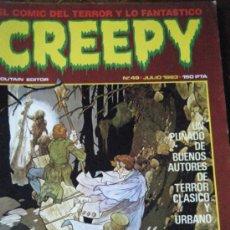 Cómics: CREEPY Nº49. Lote 33693601