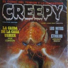 Cómics: CREEPY Nº 60 JUNIO 1984- CORBEN, ALBERTO BRECCIA,AURALEON Y OTROS. Lote 34089323