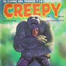 Cómics: CREEPY - Nº 14 - ESTEBAN MAROTO - ALFONSO FONT - RICHARD CORBEN . Lote 34389252