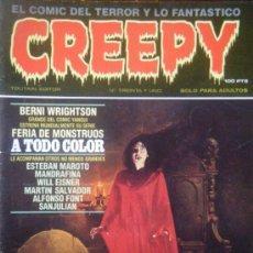 Cómics: CREEPY Nº TREINTA Y UNO. Lote 35370967