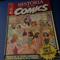 Cómics: HISTORIA DE LOS COMICS NUM. 2 - TOUTAIN 1982. Lote 35601880