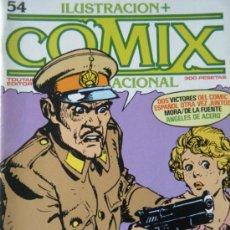 Cómics: COMIIX Nº 54. Lote 35906896