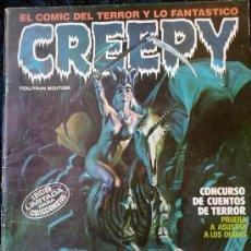 Cómics: CREEPY Nº 54. Lote 36372411