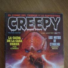 Fumetti: CREEPY Nº60 EDICION LIMITADA PARA COLECCIONISTAS. Lote 36427920
