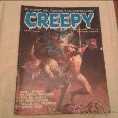 Cómics: CREEPY Nº 29. Lote 36517359