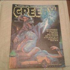 Cómics: CREEPY Nº 33. Lote 36517369