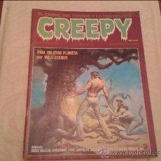 Cómics: CREEPY Nº 27. Lote 36517384