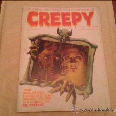 Cómics: CREEPY Nº 25. Lote 36517393