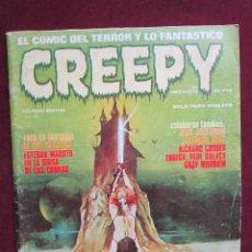 Cómics: CREEPY Nº 17. TOUTAIN 1980. RICHARD CORBEN, ENRICH, GULACY, MAROTO, FONT, ETC.. Lote 39457463