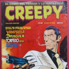 Cómics: CREEPY Nº 38 - 1982 - VAMPIRELLA - DRACULA - TORPEDO 1936. Lote 40322495