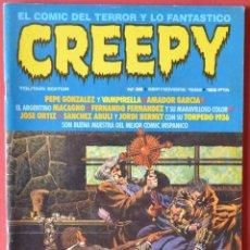Cómics: CREEPY N º 39 - EL COMIC DEL TERROR Y LO FANTÁSTICO. Lote 40576617