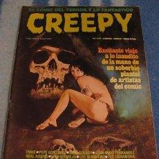 Cómics: CREEPY Nº46 (TOUTAIN) LEER DESCRIPCION. Lote 41733237