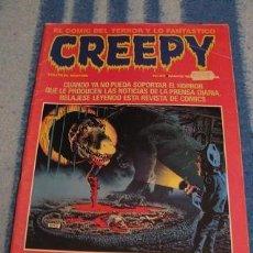 Cómics: CREEPY Nº47 (TOUTAIN) LEER DESCRIPCION. Lote 41733355