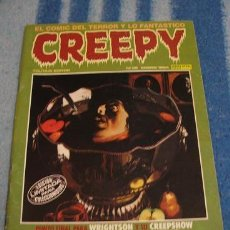 Cómics: CREEPY Nº55 (TOUTAIN) LEER DESCRIPCION. Lote 41733626