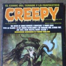 Cómics: CREEPY. Nº 15. Lote 42372284