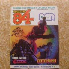 Cómics: ZONA 84 COMIC, NÚMERO 72, TOUTAIN EDITOR, AÑO 1984, JOHN SEVERIN, JOSE ORTIZ, 82 PÁGINAS. Lote 43455379