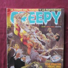 Cómics: CREEPY Nº 34. TOUTAIN 1982. WRIGHTSON, RICHARD CORBEN, TORPEDO 1936, TRILLO, ETC. Lote 44071828
