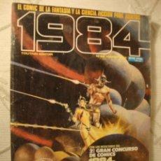 Cómics: COMIC 1984 TOUTAIN. Lote 45039972