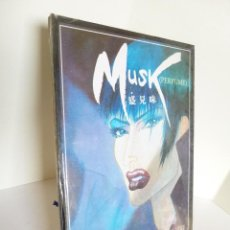 Cómics: MUSK PERFUME (JEAN-LOUIS BOCCAR PATRYCK DE FROJDMONT) ARMONIA 1988 OFRT. Lote 186163575