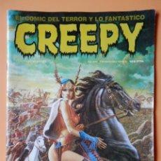 Cómics: CREEPY. EL CÓMIC DEL TERROR Y LO FANTÁSTICO. Nº 44. FEBRERO 1983 - DIVERSOS AUTORES. Lote 46057169