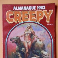 Cómics: CREEPY. EL CÓMIC DEL TERROR Y LO FANTÁSTICO. ALMANAQUE 1982 - DIVERSOS AUTORES. Lote 46057171