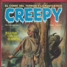 Cómics: CREEPY Nº66 TERROR Y LO FANTASTICO TOUTAIN/EDITOR D.L.B.16839-79- 96 PÁGINAS*. Lote 47729588