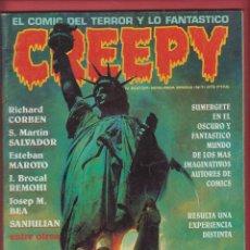 Cómics: GREEPY Nº7 TOUTAIN EDITOR-SEGUNDA EPOCA-FANTASTICO MUNDO DE LOS IMAGINATIVOS AUTORES DEL COMICS *. Lote 47730333