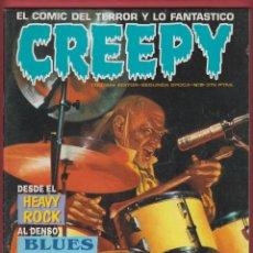 Cómics: GREEPY Nº9 TOUTAIN EDITOR-2ª EPOCA-DESDE EL HEAVY ROCK AL DENSO BLUES ASENSINO 80 PAG.. Lote 47730430