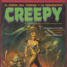 Cómics: CREEPY-Nº11-EL COMIC DEL TERROR Y LO FANTASTICO-ED.TOUTAIN-1989-IMPRESO EN ESPAÑA*. Lote 47774206