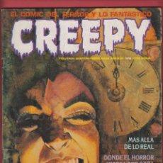 Cómics: CREEPY-Nº6-EL COMIC DEL TERROR Y LO FANTASTICO-ED.TOUTAIN-1990-PG80-IMPRESO EN ESPAÑA*. Lote 47774797