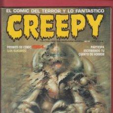 Cómics: CREEPY-Nº17-EL COMIC DEL TERROR Y LO FANTASTICO-ED.TOUTAIN-1990-IMPRESO EN ESPAÑA*. Lote 47775150
