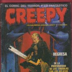 Cómics: CREEPY-Nº1-EL COMIC DEL TERROR Y LO FANTASTICO-ED.TOUTAIN-1990-PG82-IMPRESO EN ESPAÑA*. Lote 47776105