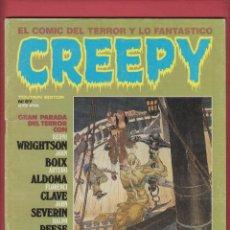 Cómics: CREEPY-Nº67-EL COMIC DEL TERROR Y LO FANTASTICO-ED.TOUTAIN-1984-PG64-IMPRESO EN ESPAÑA*. Lote 47776588