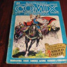 Cómics: COMIX INTERNACIONAL 24. Lote 47847431