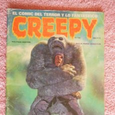 Cómics: CREEPY 14 TOUTAIN 979 EDICIÓN 1ª RICHARD CORBEN LA BESTIA DE WOLFTON 85 PESETAS. Lote 48597615