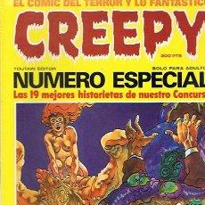 Cómics: CÓMIC CREEPY NÚMERO ESPECIAL . Lote 49687461