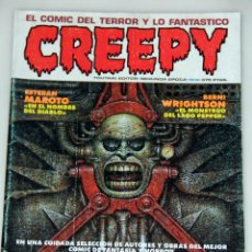 Cómics: CREEPY SEGUNDA EPOCA Nº 8. Lote 49965168