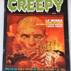 Cómics: CREEPY SEGUNDA EPOCA Nº 19. Lote 49965203